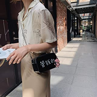 Fashion Single-Shoulder Bags Chinese Character Small Square Bag PU Leather Chain Single Shoulder Bag Ladies Handbag Messenger Bag(Black) (Color : Black, 图案 Pattern : Manage Money)