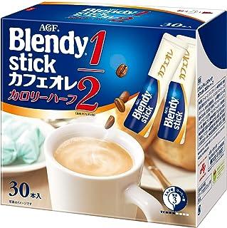 Blendy Stick Cafe Au Lait Half Calorie 0.26oz X 30pcs