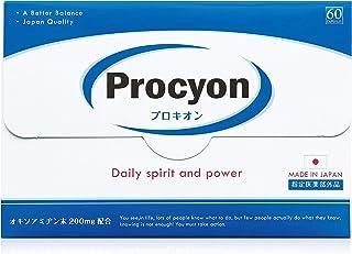 プロキオン オキソアミヂン200mg配合 [指定医薬部外品] (60カプセル 30日分)
