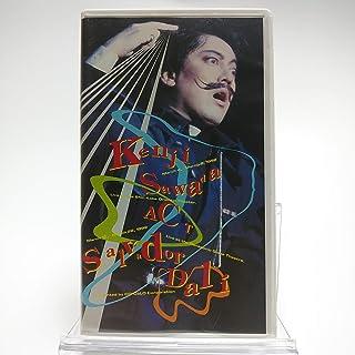 沢田研二 / ACT Salvador Dali 1992 [VHS]