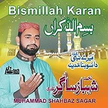 Bismillah Karan - Islamic Naats