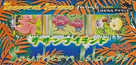 Pokemon Japanese Card Game Southern Island Jungle Promo Set [Lickitounge,Vileplume, Primeape ] by Pokemon Center