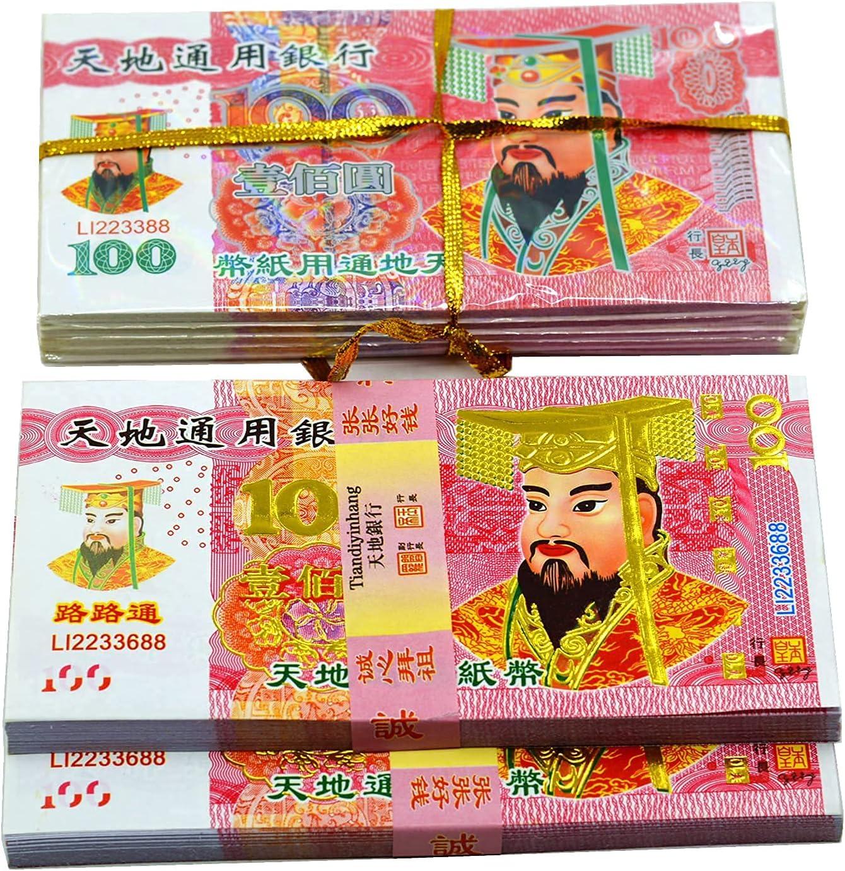 New Shipping Free Shipping Fresno Mall Chinese Ancestor Money Heaven Bank Mo Joss Notes Paper Ancestors