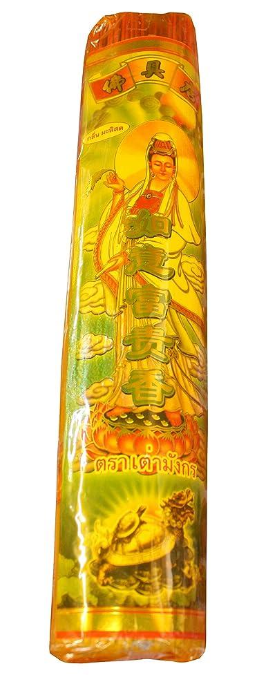 描く下位請願者フルFunk Dragon TortoiseブランドChinese Bhuddhist Incenseお香13?