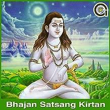 Balaknath Ji Thari Mahima Apramparr