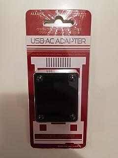 アローン ニンテンドークラシックミニ用・クラシックミニスーパーファミコン用ACアダプター クラシックミニファミコンおよびクラシックミニスーパーファミコン本体付属の電源供給用USBケーブルと接続して家庭用コンセントから給電可能なUSB-ACアダプタ スタイリッシュ&コンパクト設計 ALG-CMUAK