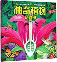 The Pop-Up Book of Plants (Chinese Edition)