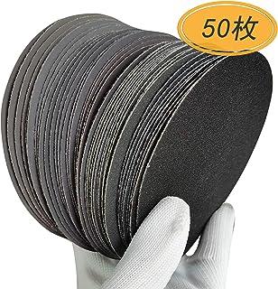 50枚 耐水 サンドペーパー #180 - #2000 丸型 サンダー用 鏡面磨き 紙やすり 180 240 320 400 600 800 1000 1200 1500 2000 各5枚