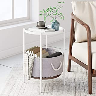 Nathan James 32203 Oraa Nightstand, Bedside, End or Side Table with Storage, White Metal Tray Top with Beige Basket