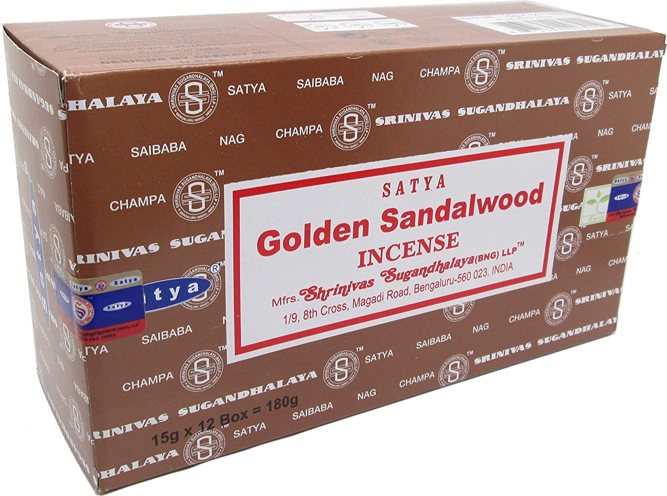おんどり白菜ネットCultural Exchange Satya Sai Baba ゴールデンサンダルウッドお香スティック [プリパック] 15 grams ブラウン 152068