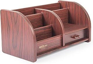 デスク上置き棚 卓上収納ケース 木製 オフィス収納 机上収納ボックス 本立て 小物入れ 仕切り デスク上置き棚 事務用品 マホガニー C2031