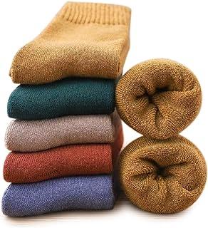 YOSICIL, Calcetines Térmicos de Mujer Gruesos Calcetines de Lana Calcetines de Corte de Felpa Cálidos Calcetines de Invierno Color Sólido Calcetines de Punto 5 Pares Antideslizante