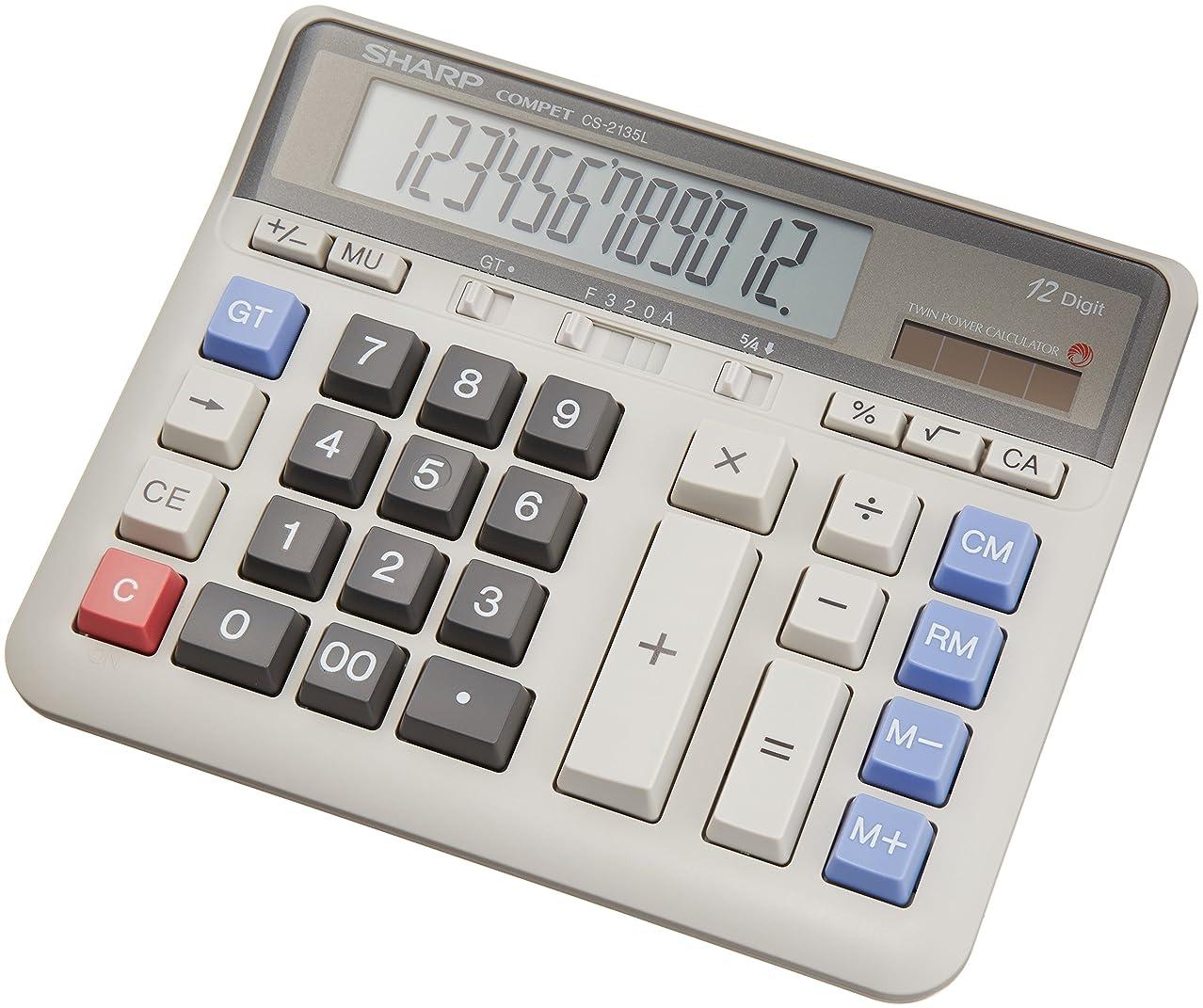 ミッション興味ラオス人シャープ 実務電卓 デスクトップタイプ 12桁 CS-2135L