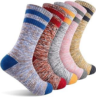 Trek Outdoor Lady X-Socks X20450/Hiking Socks for Women x20450 womens