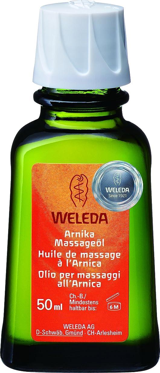 パットながら中断WELEDA(ヴェレダ) アルニカ マッサージオイル 50ml