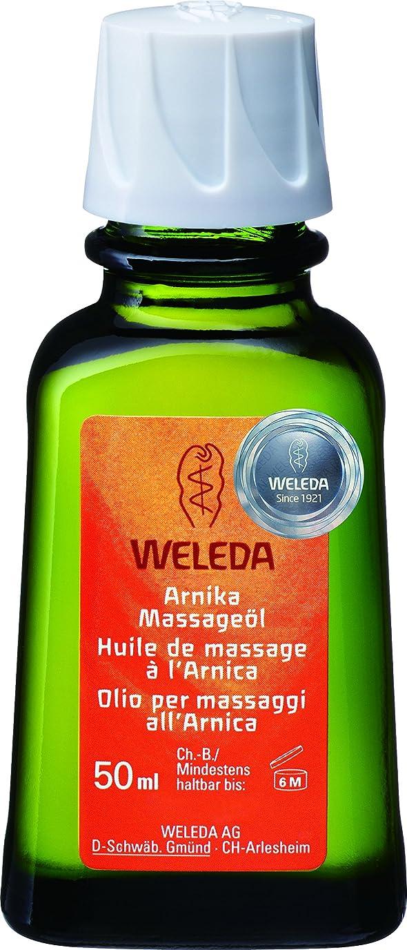 ブラジャー印象的な滴下WELEDA(ヴェレダ) アルニカ マッサージオイル 50ml