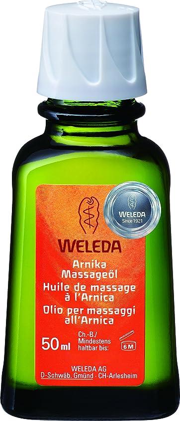 約設定つかまえる手つかずのWELEDA(ヴェレダ) アルニカ マッサージオイル 50ml