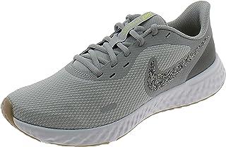 Nike Revolution 5 PRM Sportschuhe Herren GRAU CV0159019