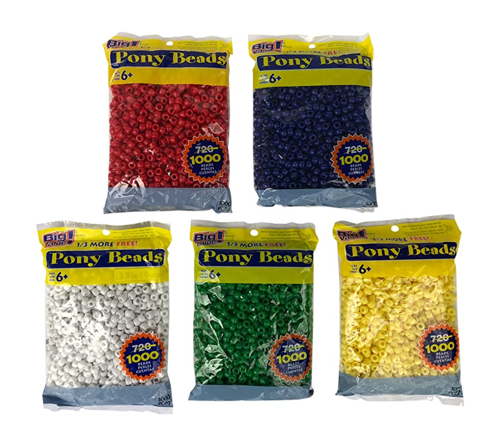 Darice Blue, White, Red, Green, Yellow Plastic Beads -5 Pack- 9mm Opaque 1,000 Count Each