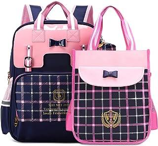 حقائب ظهر على الطراز البريطاني للفتيات للمدرسة الأميرة فيونكة للأطفال