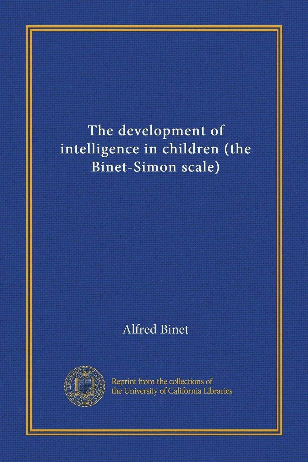 塗抹魔法掃除The development of intelligence in children (the Binet-Simon scale)