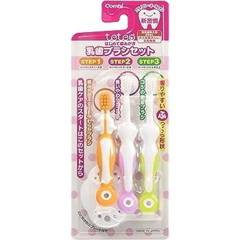 【日本製】コンビ Combi テテオ teteo はじめて歯みがき 乳歯ブラシセット (歯の本数の目安:1本~) 握りやすいふっくら形状グリップ