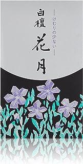 孔官堂のお線香 白檀花月 バラ詰 約130g #726