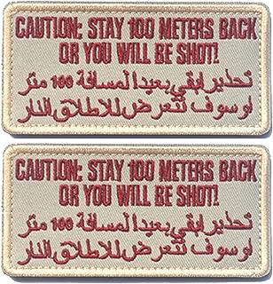 CAUTION STAY 100 METERS BACK SHOT USA ARABIC BLACK MORALE HOOK /& LOOP PATCH