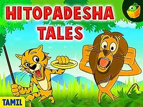 Hitopadesha Tales Tamil