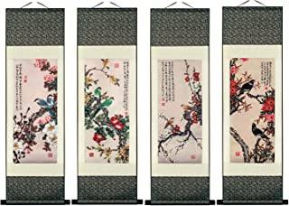 UNIQUELOVER Asian Silk Scroll & Picture Scroll & Wall Scroll Calligraphy Hanging Artwork-Plum Blossom-4pcs