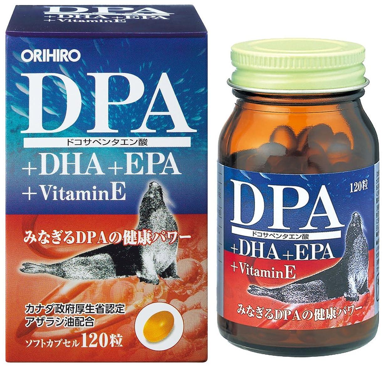 ふさわしい市の花故意のオリヒロ DPA+DHA+EPA+VitaminE 120粒
