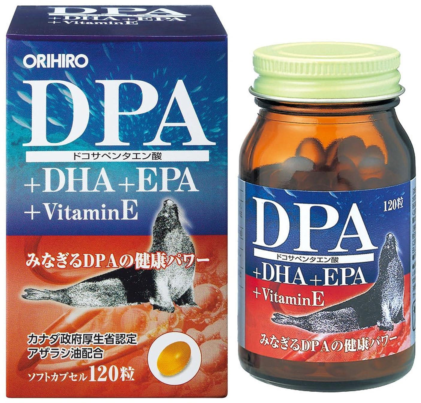 まあ不信予測子オリヒロ DPA+DHA+EPA+VitaminE 120粒
