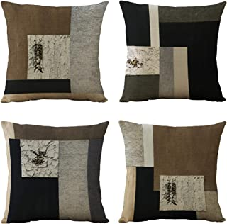 WOMHOPE Set of 4 Vintage Geometric Decorative Throw Pillow Covers Pillow Cases Cushion Cases 18 x 18 Inch for Living Room,Couch and Bed (Black)