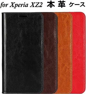 DeftD Xperia XZ2 SO-03K/SOV37 用 ケース 本革 レザー 手帳型 携帯 カバー シンプル ビジネス風 耐衝撃 マグネット無し開閉 カード収納 スタンド機能 スマホケース ブラック