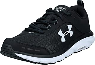 Under Armour Charged Assert 8 Men's Running Shoes