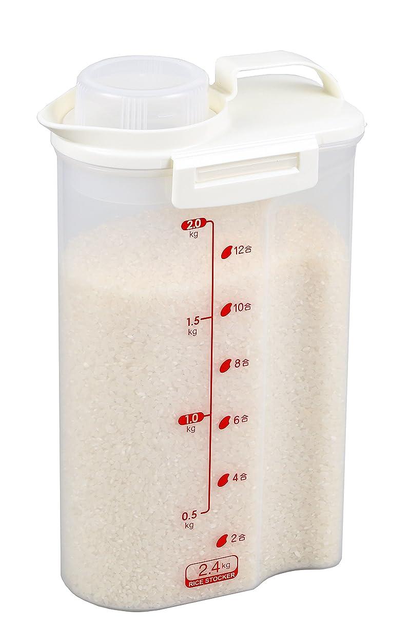楽観拡大する無知パール金属 密閉 米びつ 2.4kg ホワイト ハンディー ライス ストッカー HB-3898