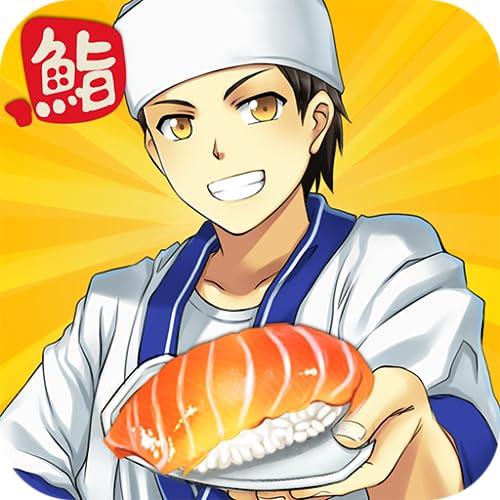 Sushi Diner - Fun Japanese Sushi Restaurant Kitchen Cooking Game