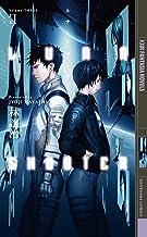 表紙: ルナ・シューター 3 (幻狼ファンタジアノベルス) | 西野幸治