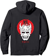 japanese Devil yokai demon oni mask harajuku back hoodie