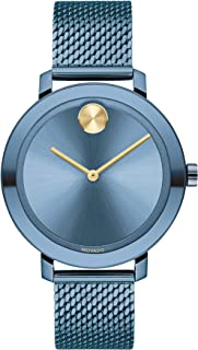 Movado Womens' Blue Dial Ionic Plated Blue Steel Watch - 3600675