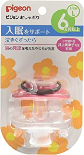 Pigeon pacifier 6 months or more / L Flower