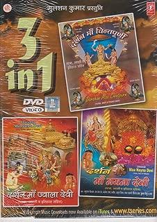 Darshan Maa Chintpurni / Darshan Maa Jwala Devi / Darshan Maa Nayna Devi - With Yatra , Aarti & Itihaas Sahit [Dvd] 3 In1