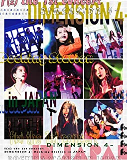 f(x) the 1st concert DIMENSION 4 - Docking Station in JAPAN(Blu-ray+スマプラ)