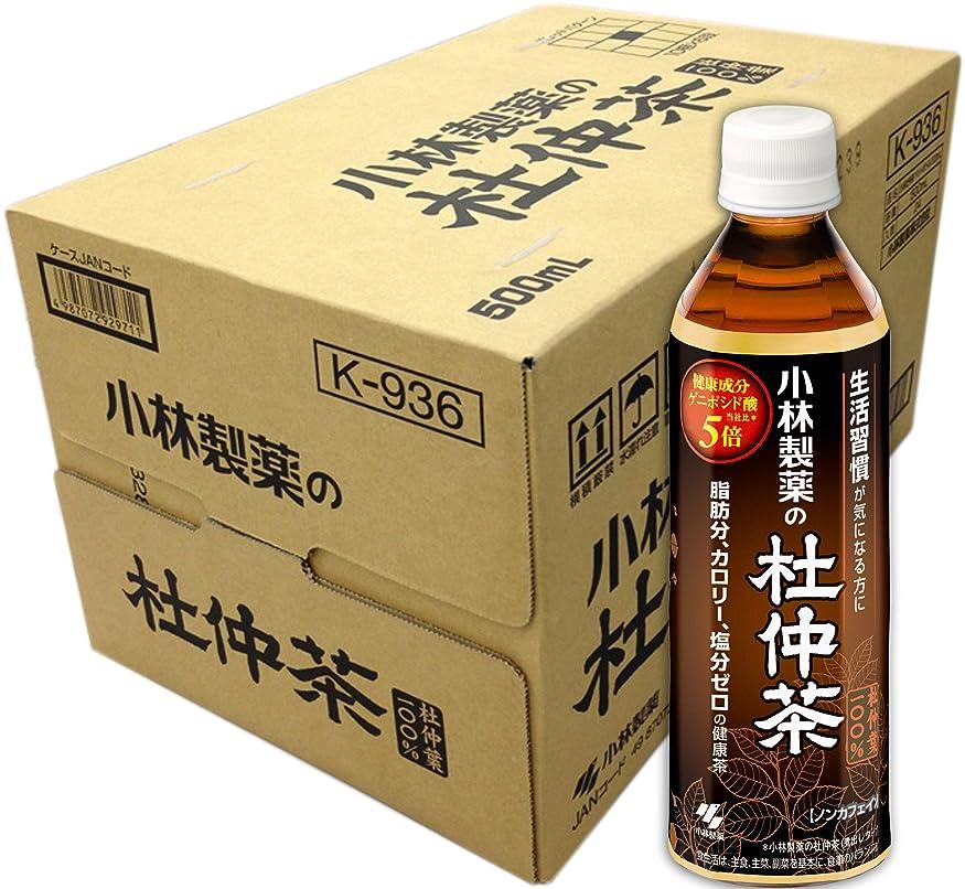 なめらかねばねば職業【ケース販売】 小林製薬の杜仲茶 (ペットボトル) 500mL×24本