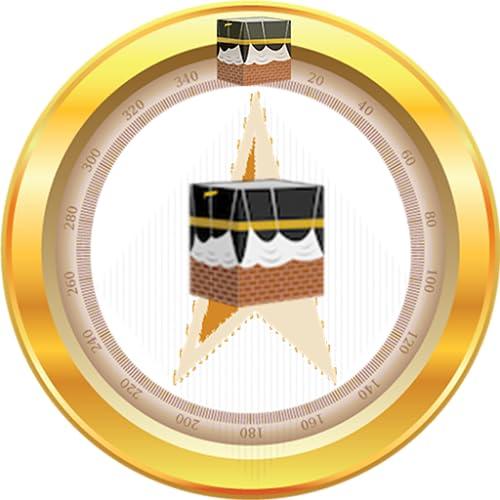 Islamic app : Qibla Compass Direction Mecca : تحديد اتجاة القبلة