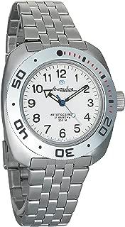 Amphibian Automatic Mens WristWatch Self-winding Military Diver Amphibia Ministry Case Wrist Watch #710813 (steel)