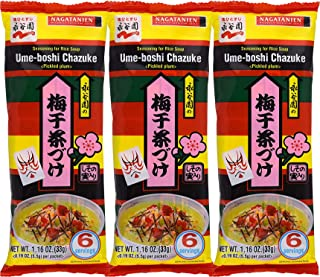 Nagatanien Ume-Boshi Chazuke 6pcs Pickled Plum Flavor 1.16oz (3 Pack)