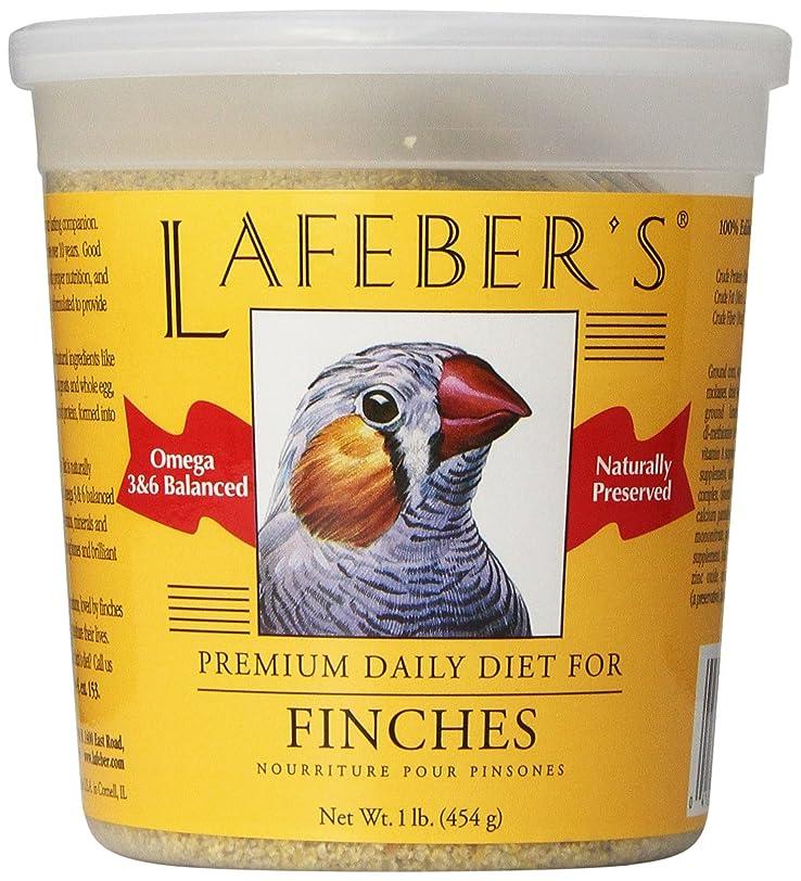 チキン美容師そこからLAFEBER'S(ラフィーバー) プレミアムデイリーダイエット フィンチ 鳥用ペレット 454g