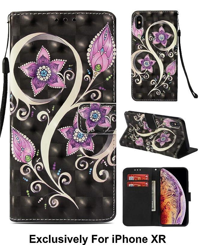 Pelotek: iPhone XR Case, iPhone XR Wallet Case, Black Beautiful Floral Pattern Design Hard Case Premium Leather Flip Stand Stong Strap with Credit Card/ID Card Money Holder Slots (Black Flower)