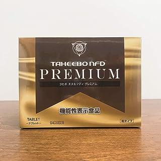 「タヒボNFD」プレミアム タブレットタイプ 180粒(6粒×30包)